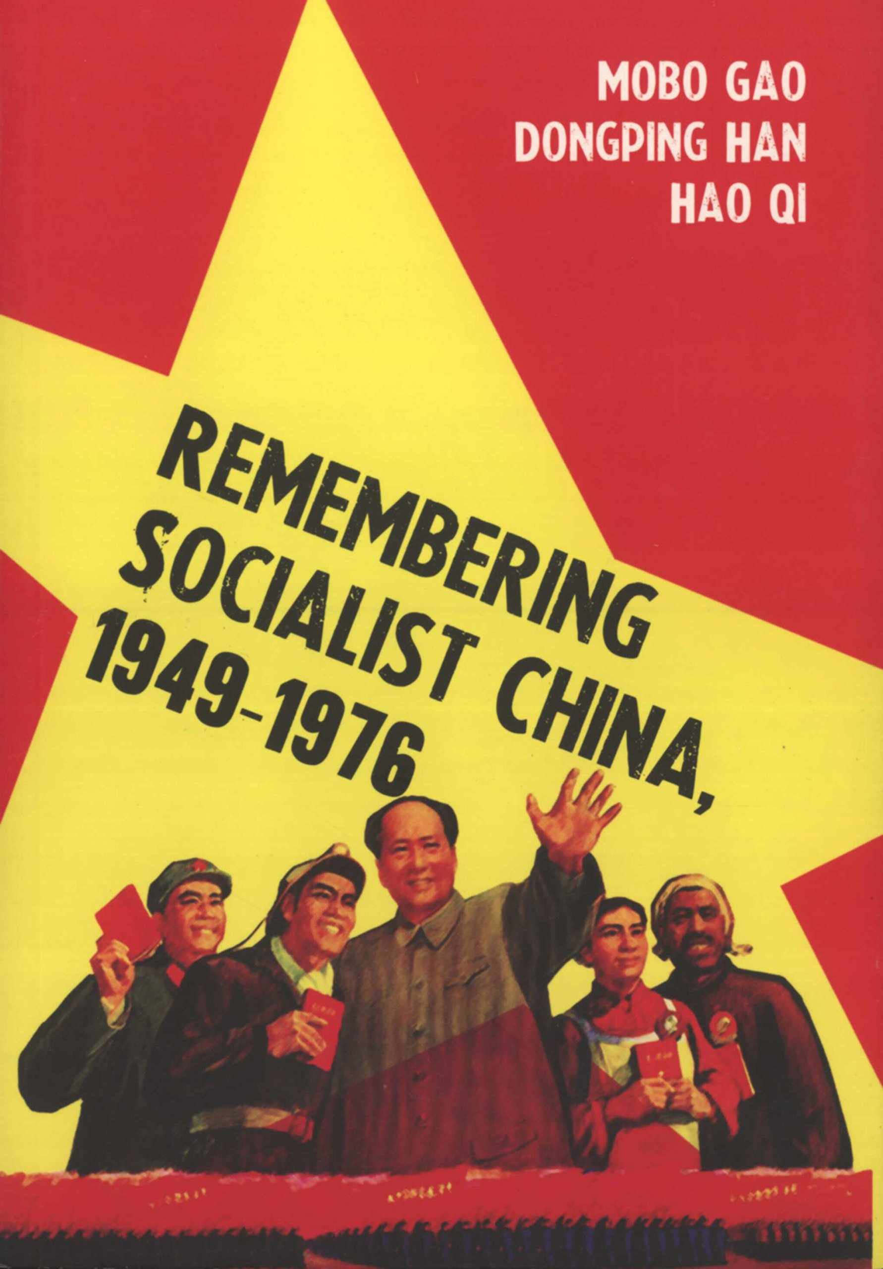 Remembering Socialist China 1949-1976