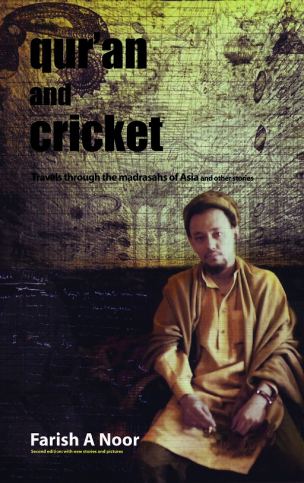 Qur'an and Cricket