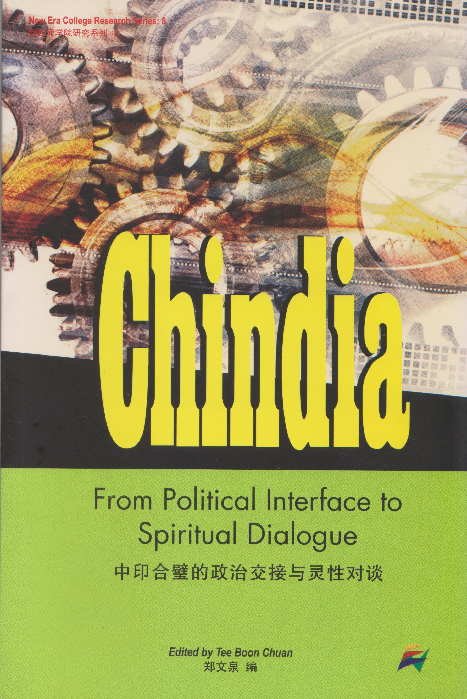 Chindia: From Political Interface to Spiritual Dialogue