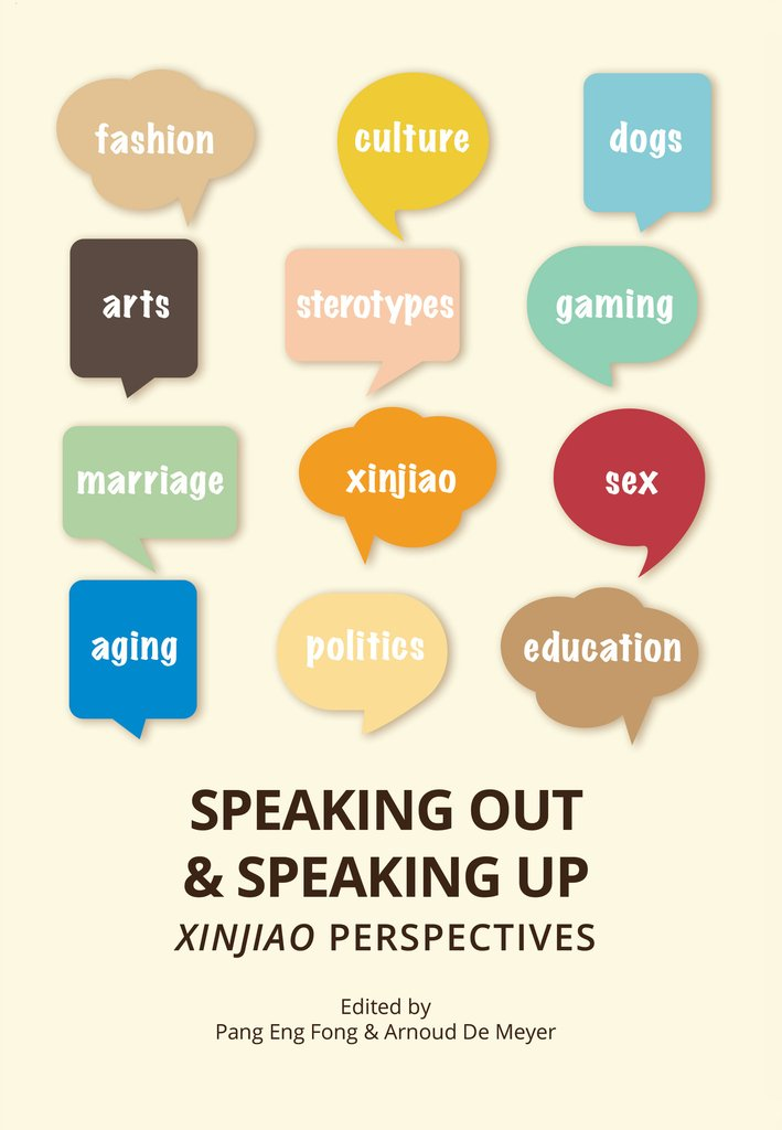 Speaking Out & Speaking Up: Xinjiao Perspectives
