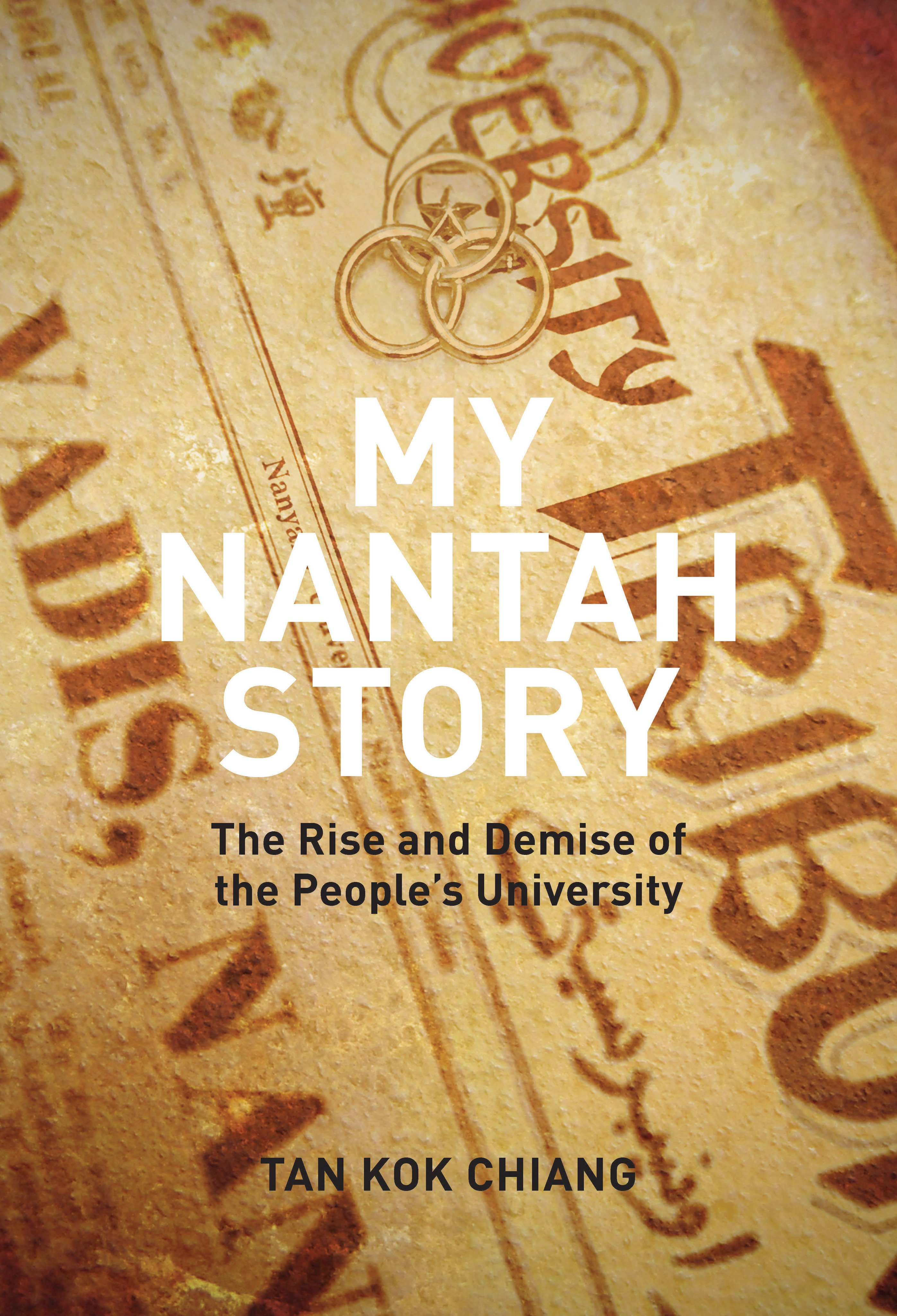 My Nantah Story: The Rise and Demise of the People\'s University