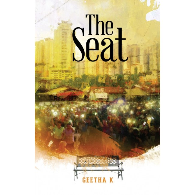 The Seat by Geetha K (FIXI)