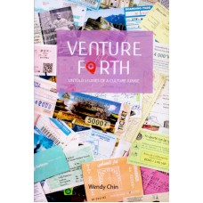 Venture Forth : Untold Stories of A Culture Junkie | Wendy Chin