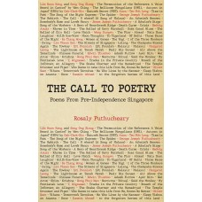 The Call to Poetry | Rosaly Puthucheary