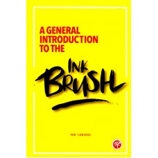 A General Introduction To The Ink Brush | Pan Tianshou