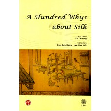 A Hundred Whys About Silk | Xu Deming