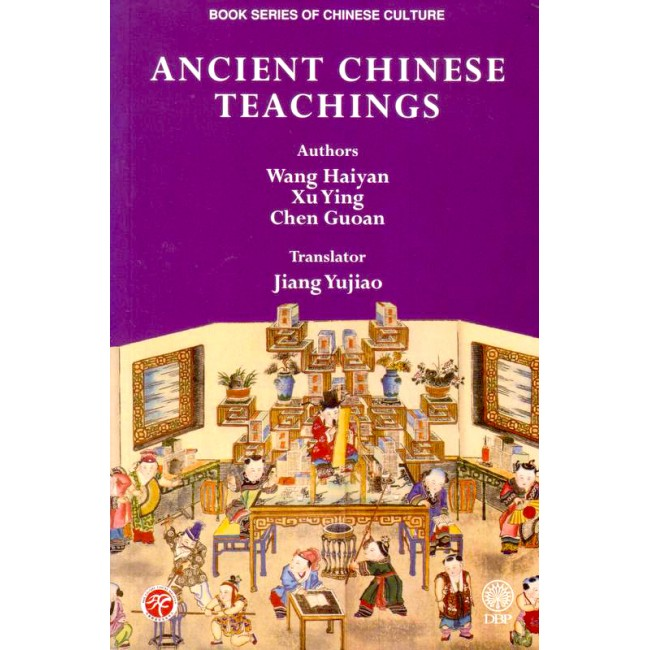 Ancient Chinese Teaching | Wang Haiyan, Xu Ying, Chen Guoan