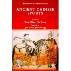 Anciet Chinese Sports | Yong Ming Jin Gang