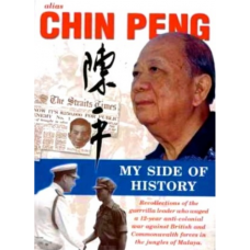 Chin Peng : My Side of History
