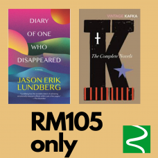 Combo: Diary of One Who Disappeared by Jason Erik Lundberg + Franz Kafka: The Complete Novels