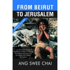 From Beirut to Jerusalem  (Updated Ed.)