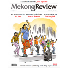 MekongReview Volume 4, Number 3 ( May 2019 - July 2019 )
