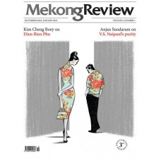 MekongReview Volume 4, Number 1 (November 2018 - January 2019)