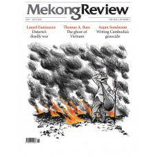 MekongReview Volume 3, Number3 (May 2018-July 2018)