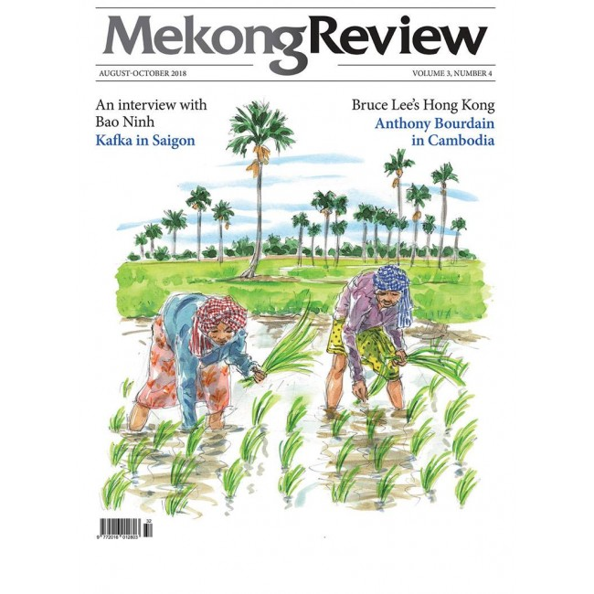 MekongReview Volume 3, Number 4 (August 2018-October 2018)