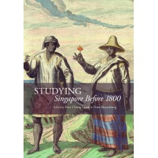Studying Singapore Before 1800