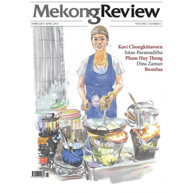 Mekong Review - Volume 3 Number 2