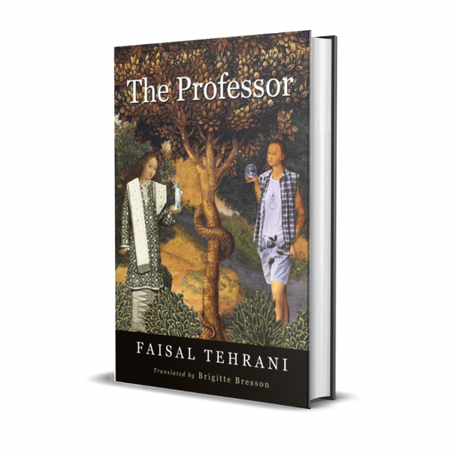 The Professor | Faisal Tehrani