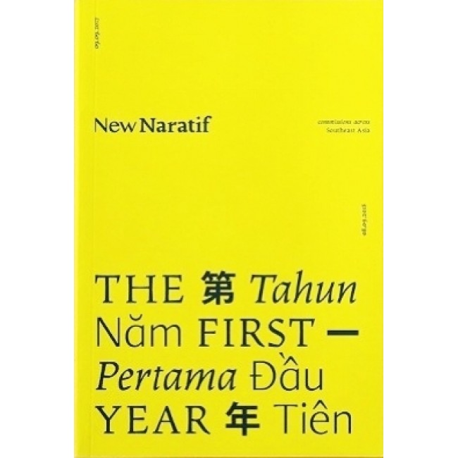 New Naratif : The First Year