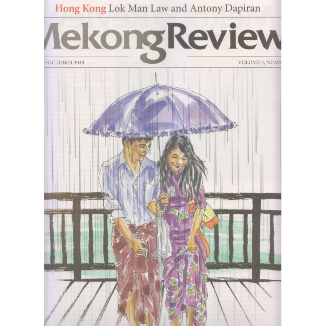 MekongReview Volume 4, Number 4 ( August 2019 - October 2019 )