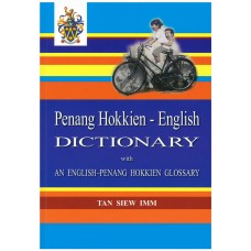 Penang Hokkien–English Dictionary: With an English–Penang Hokkien Glossary