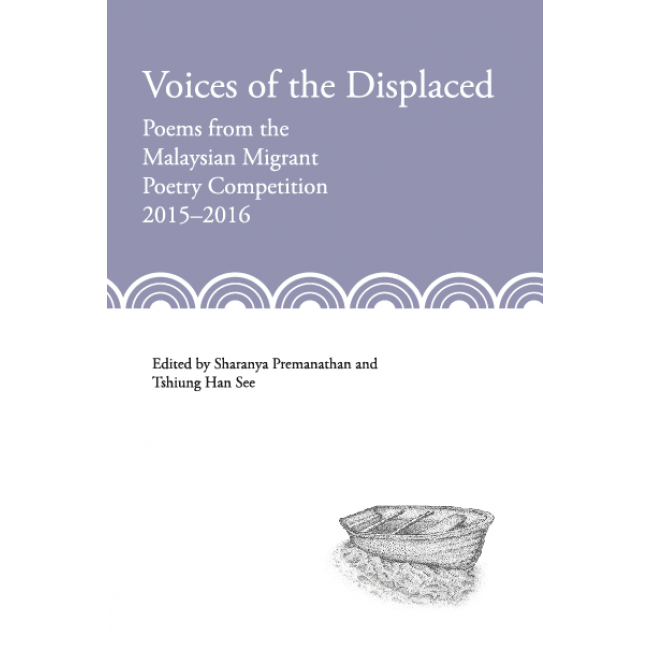 Voices of the Displaced: Poems from the Malaysian Migrant Poetry Competition 2015-2016