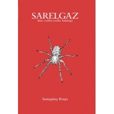 Sarelgaz by Sungging Raga