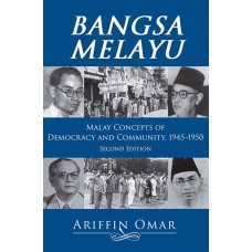 Bangsa Melayu (English Version)