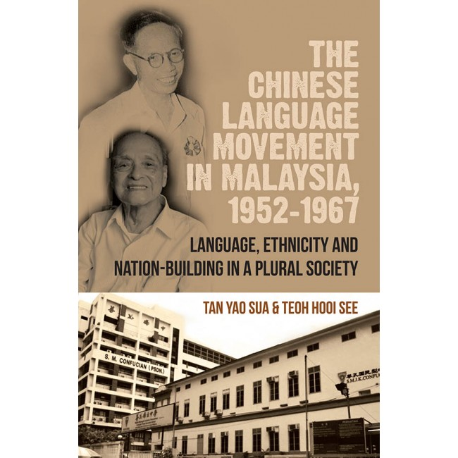 The Chinese Language Movement in Malaysia, 1952-1967