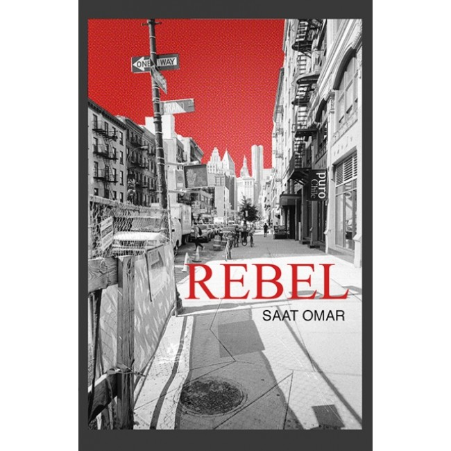 Rebel by Saat Omar (Moka Mocha Ink)