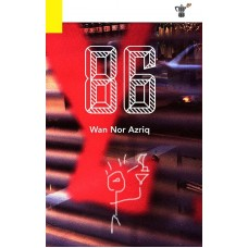 86 by Wan Nor Azriq (Moka Mocha Ink)
