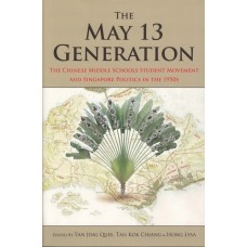 The May 13 Generation