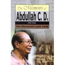 The Memoirs of Abdullah C.D. (Part One)