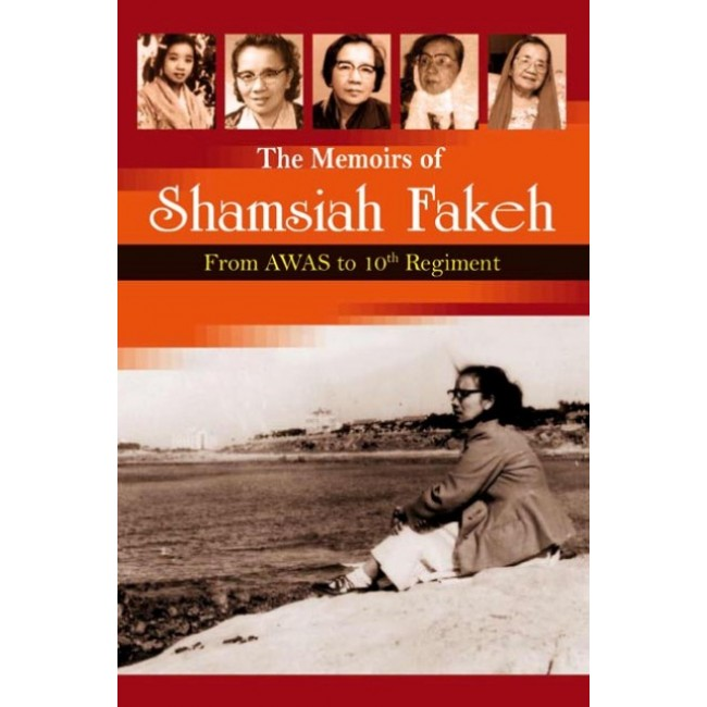 The Memoirs of Shamsiah Fakeh