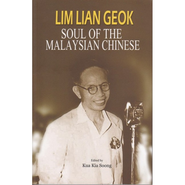 Lim Lian Geok (Soul of the Malaysian Chinese)