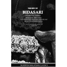 The Epic of Bidasari