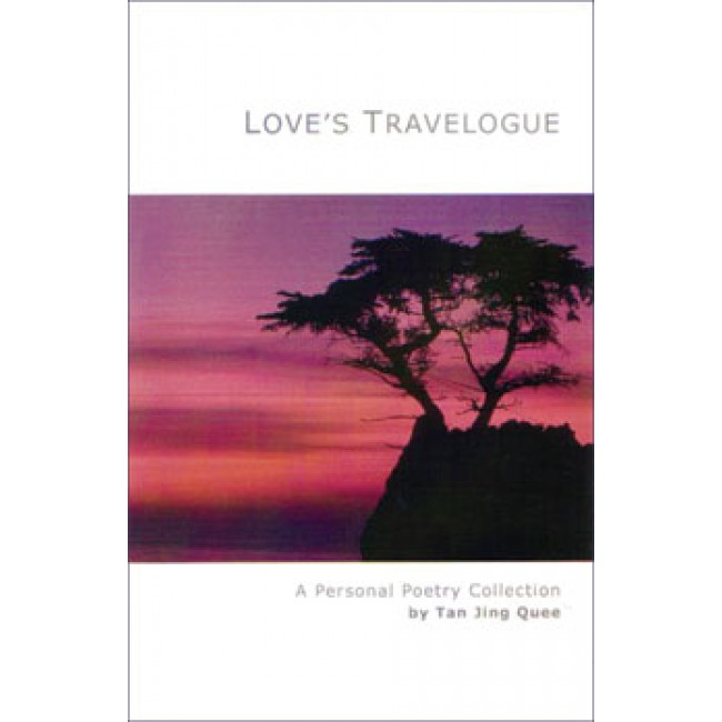 Love's Travelogue : A Personal Poetry Collection