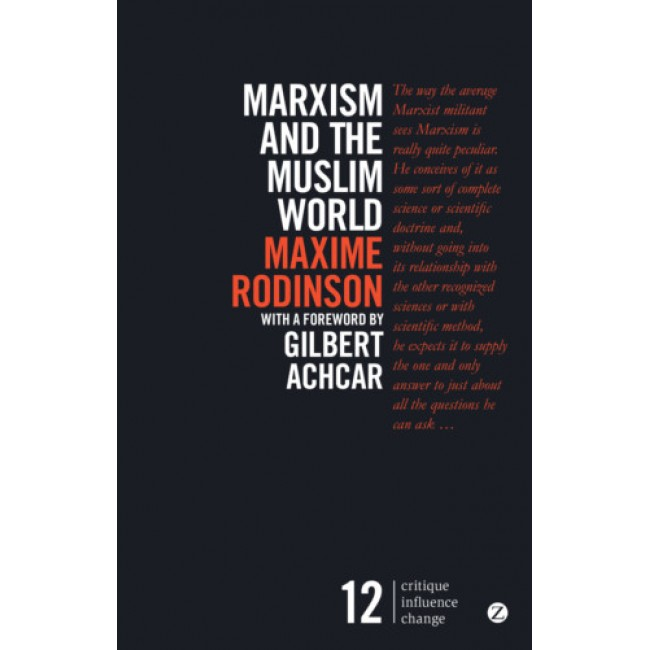 Marxism and the Muslim World