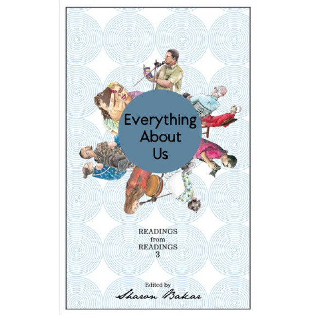 Everything About Us