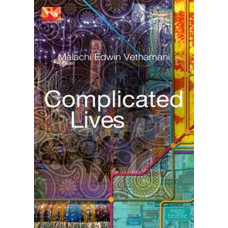 Complicated Lives | Malachi Edwin Vethamani