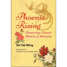 Phoenix Rising: Pioneering Chinese Women of Malaysia