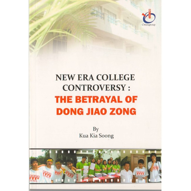 New Era College Controversy