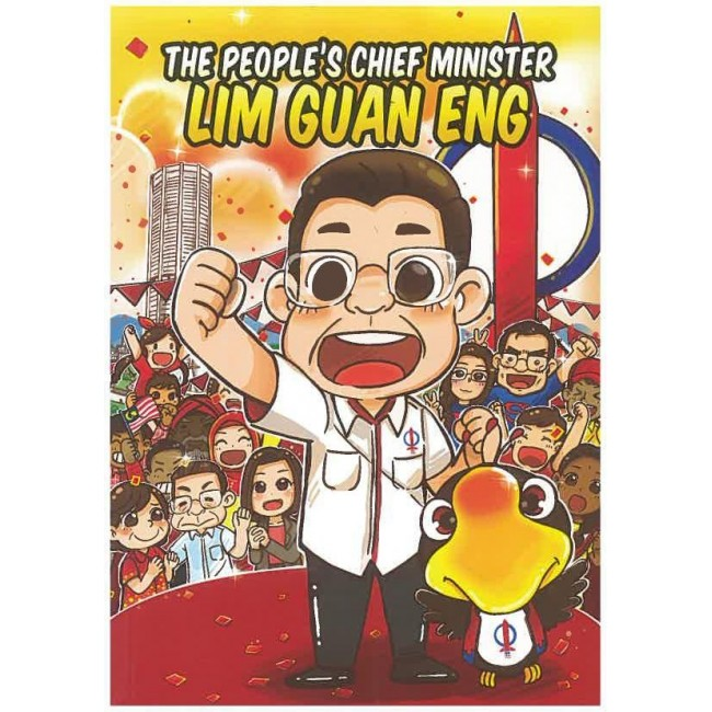 The People's Chief Minister: Lim Guan Eng