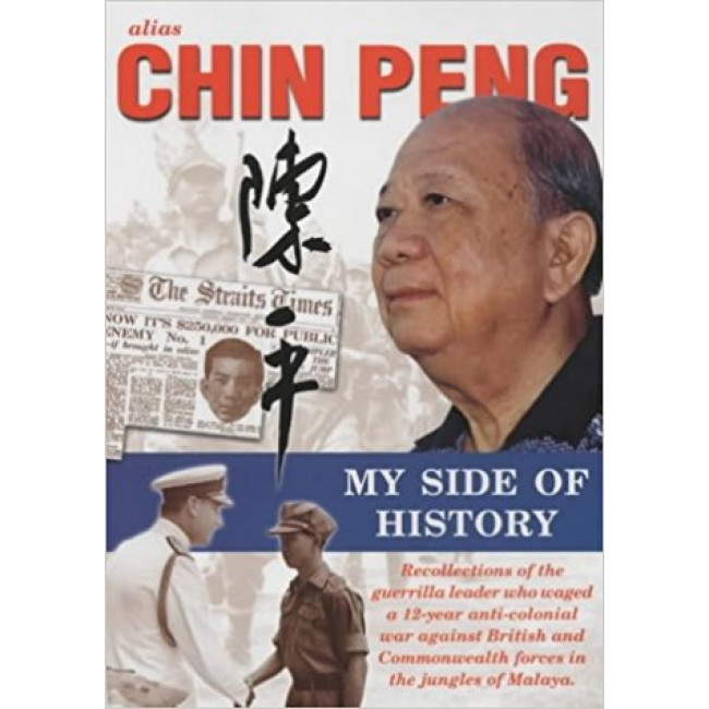 Alias Chin Peng: My Side of History