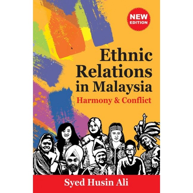 (E-Book) Ethnic Relations in Malaysia