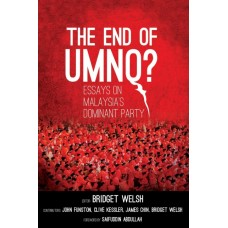 The End of UMNO? (E-Book)