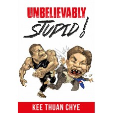 Unbelievably Stupid! (E-Book)